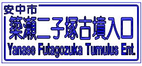 f:id:zakiyamatakashi:20191023172008p:plain