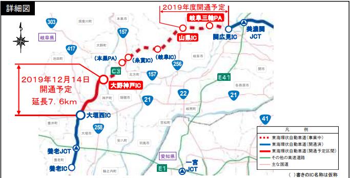 f:id:zakiyamatakashi:20191024164722p:plain