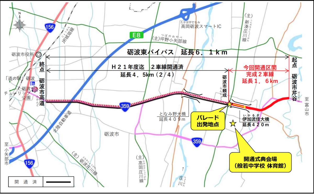 f:id:zakiyamatakashi:20191127222911p:plain