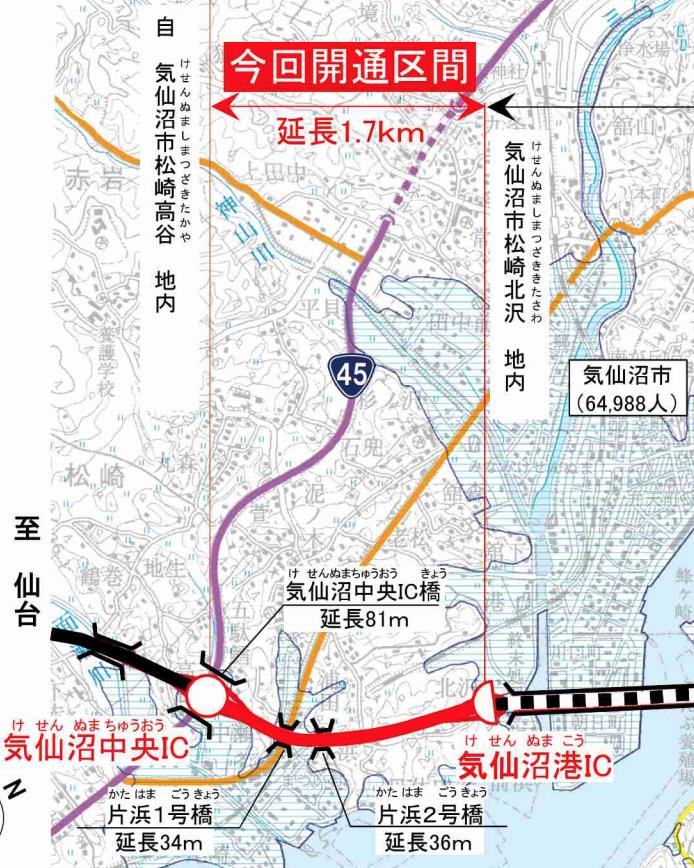 f:id:zakiyamatakashi:20200204225824p:plain