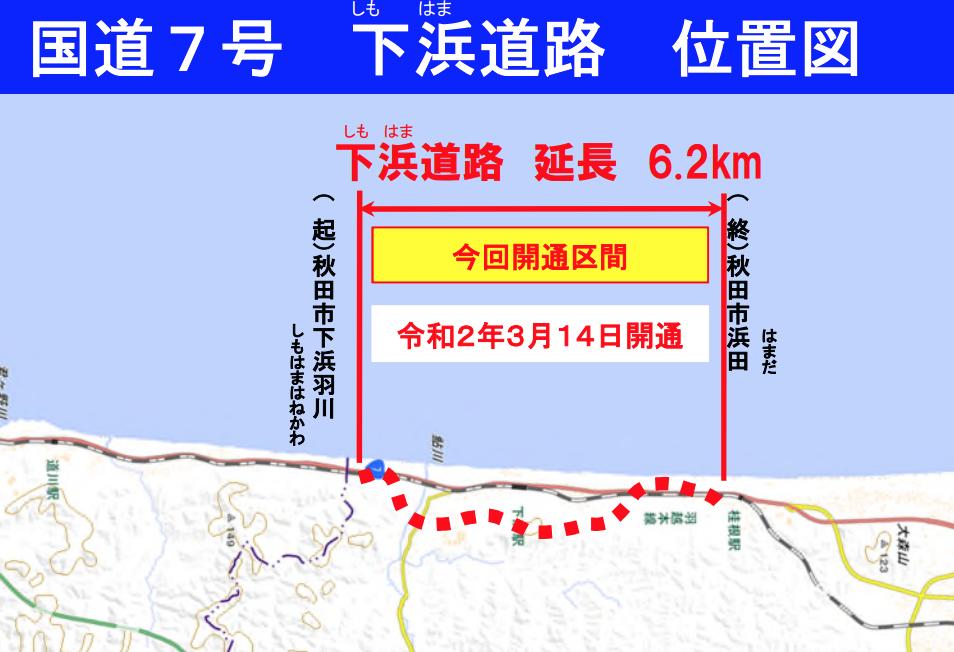 f:id:zakiyamatakashi:20200218214610p:plain