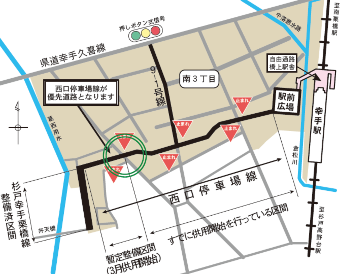 f:id:zakiyamatakashi:20200302213854p:plain