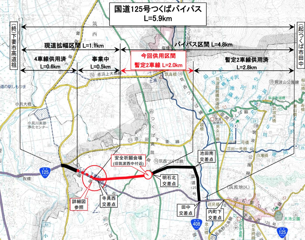 f:id:zakiyamatakashi:20200305225856p:plain