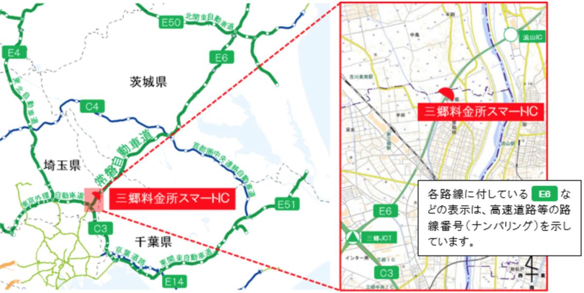 f:id:zakiyamatakashi:20200324232949p:plain