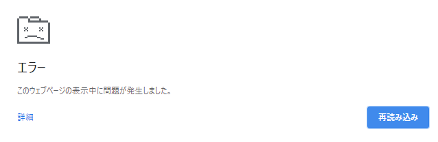 f:id:zakiyamatakashi:20200413114037p:plain