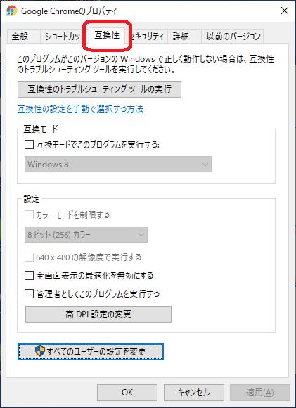 f:id:zakiyamatakashi:20200414090705p:plain