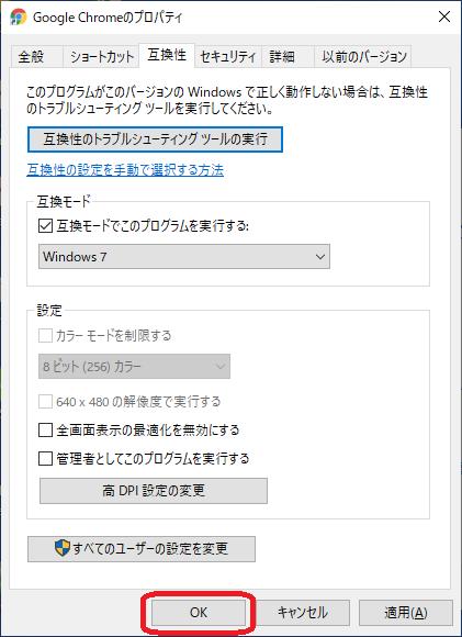 f:id:zakiyamatakashi:20200414091245p:plain