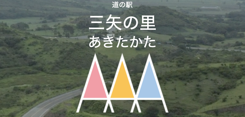 f:id:zakiyamatakashi:20200526220311p:plain