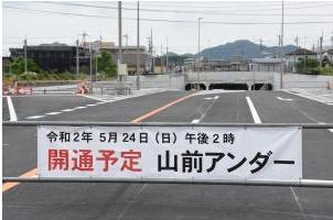 f:id:zakiyamatakashi:20200527162814p:plain