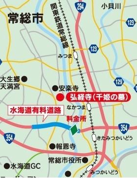 f:id:zakiyamatakashi:20200706161727p:plain
