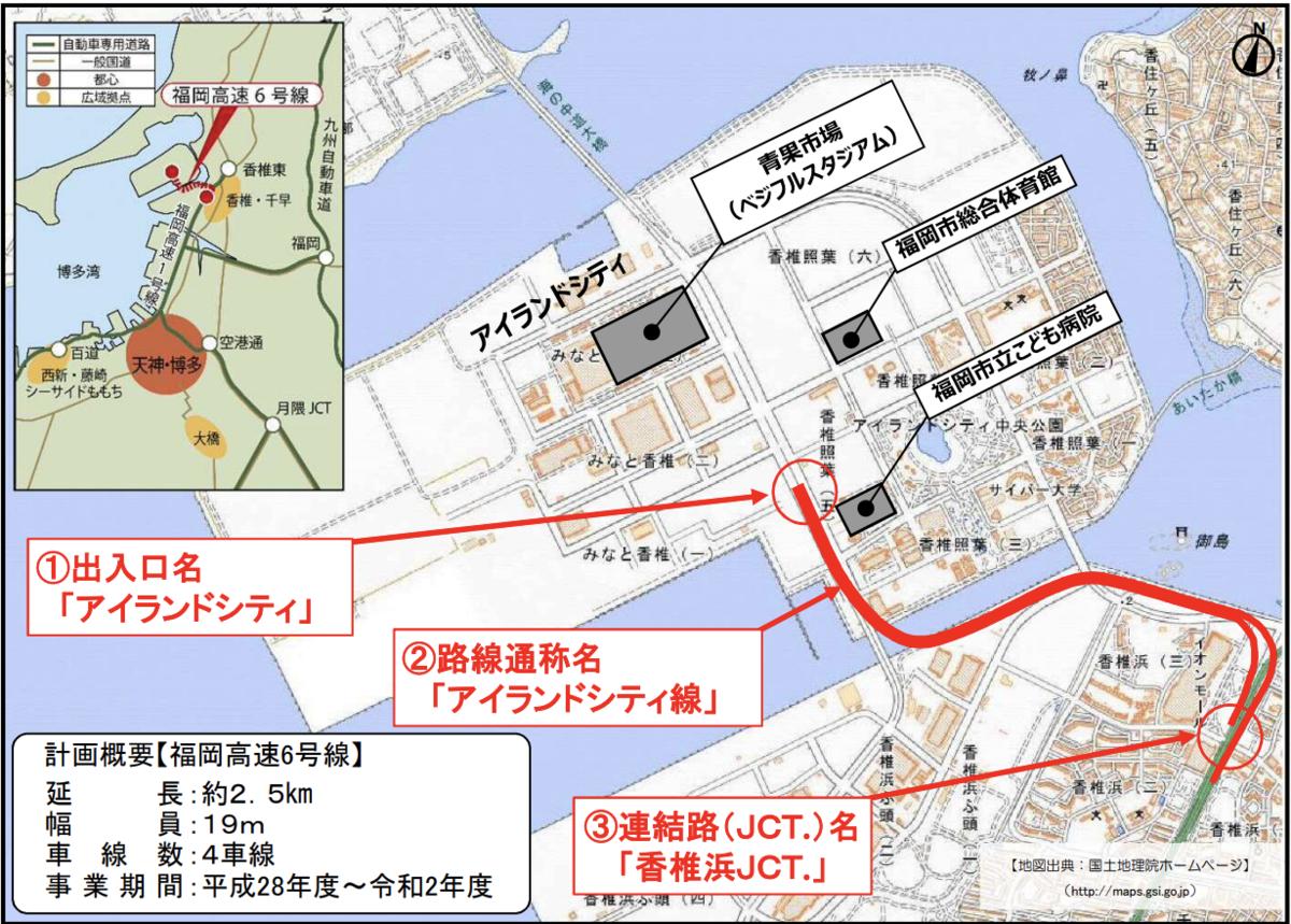 f:id:zakiyamatakashi:20200901212301p:plain