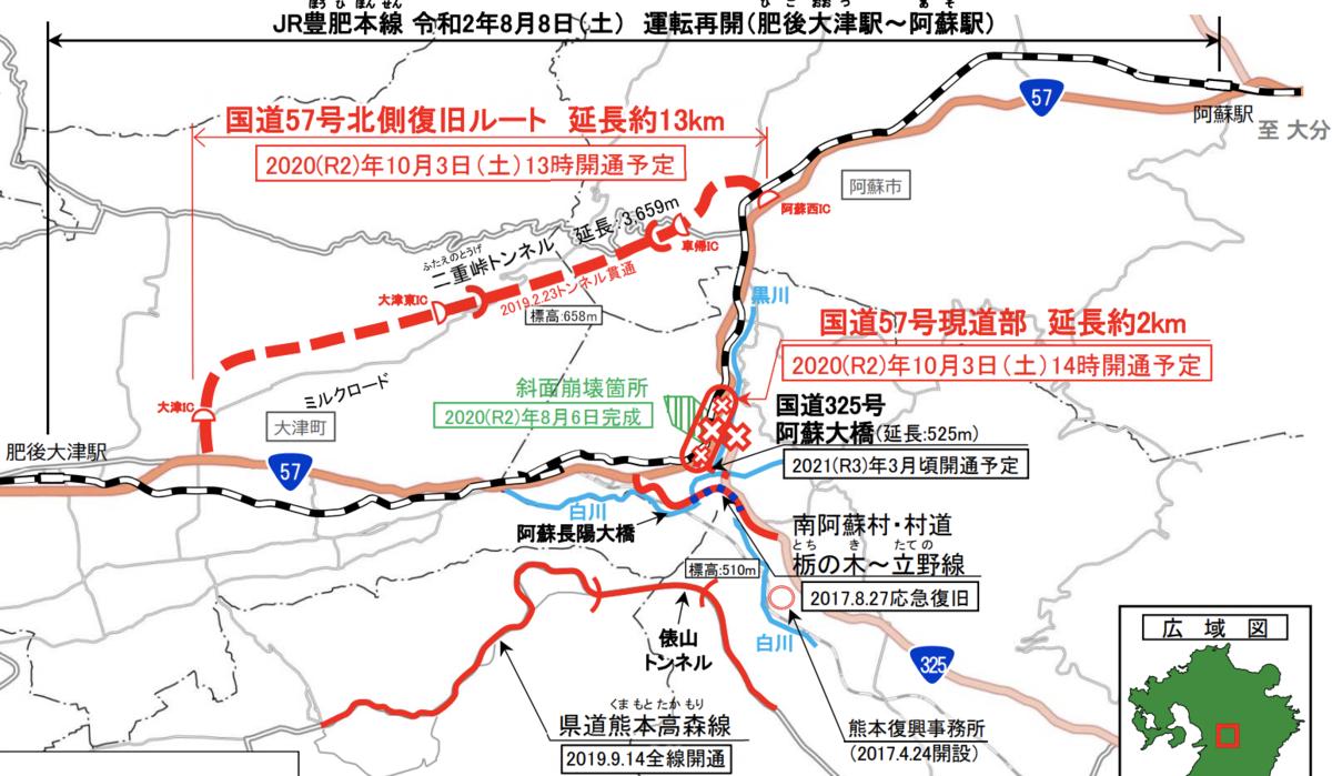 f:id:zakiyamatakashi:20200924211539p:plain