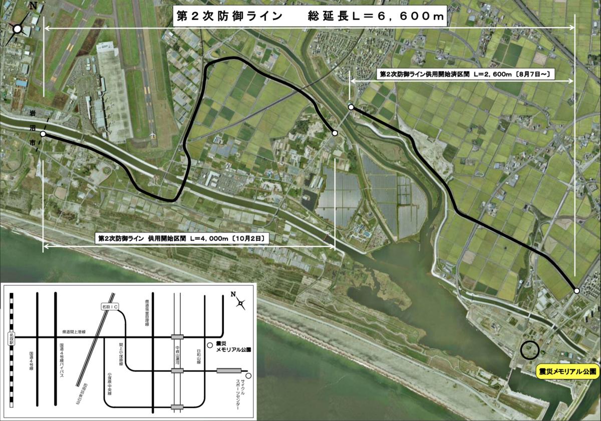 f:id:zakiyamatakashi:20201001220441p:plain