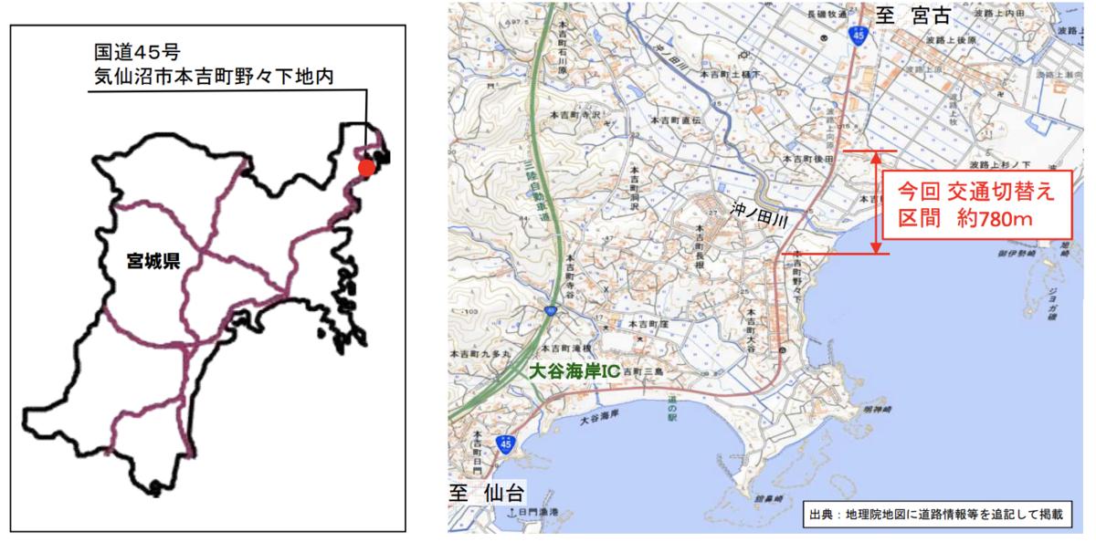 f:id:zakiyamatakashi:20201005211315p:plain