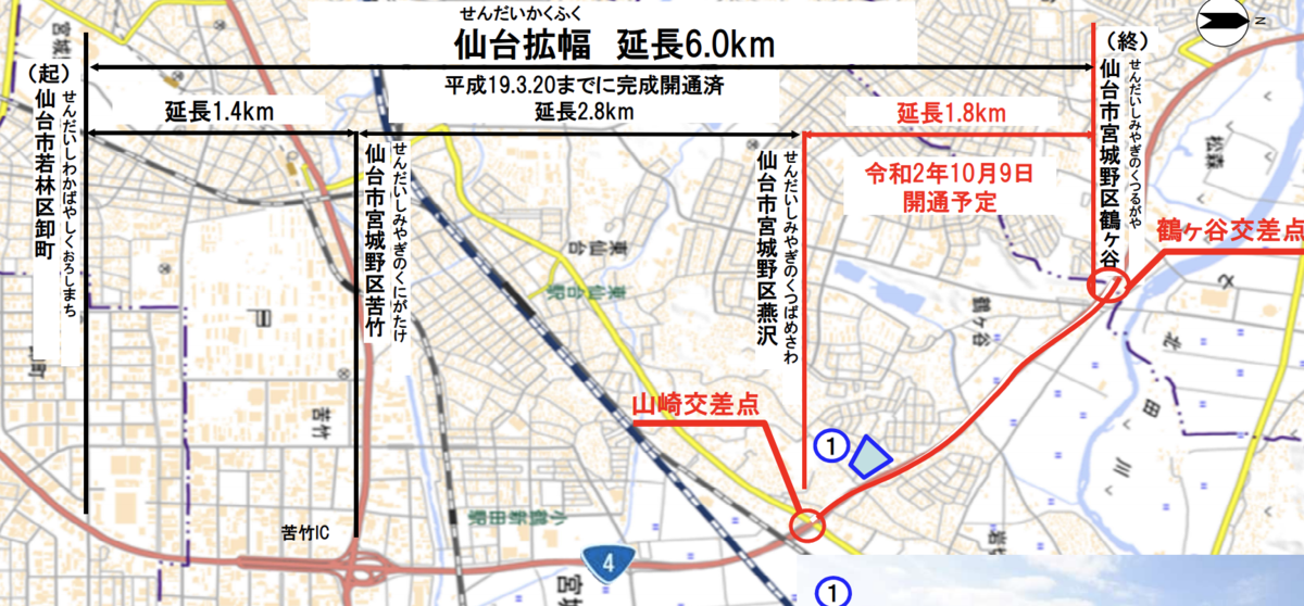f:id:zakiyamatakashi:20201006232353p:plain