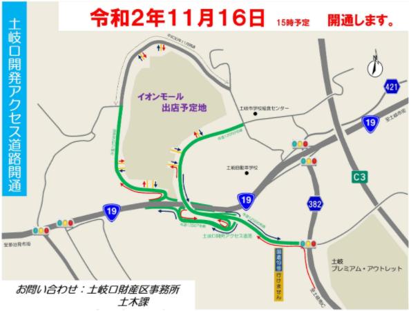 f:id:zakiyamatakashi:20201014111009p:plain