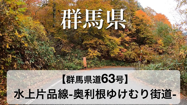 f:id:zakiyamatakashi:20201023153831j:plain