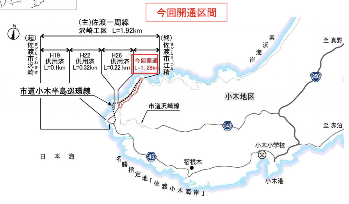 f:id:zakiyamatakashi:20201028213207p:plain