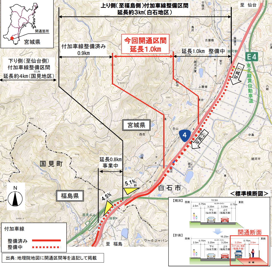 f:id:zakiyamatakashi:20201028214506p:plain