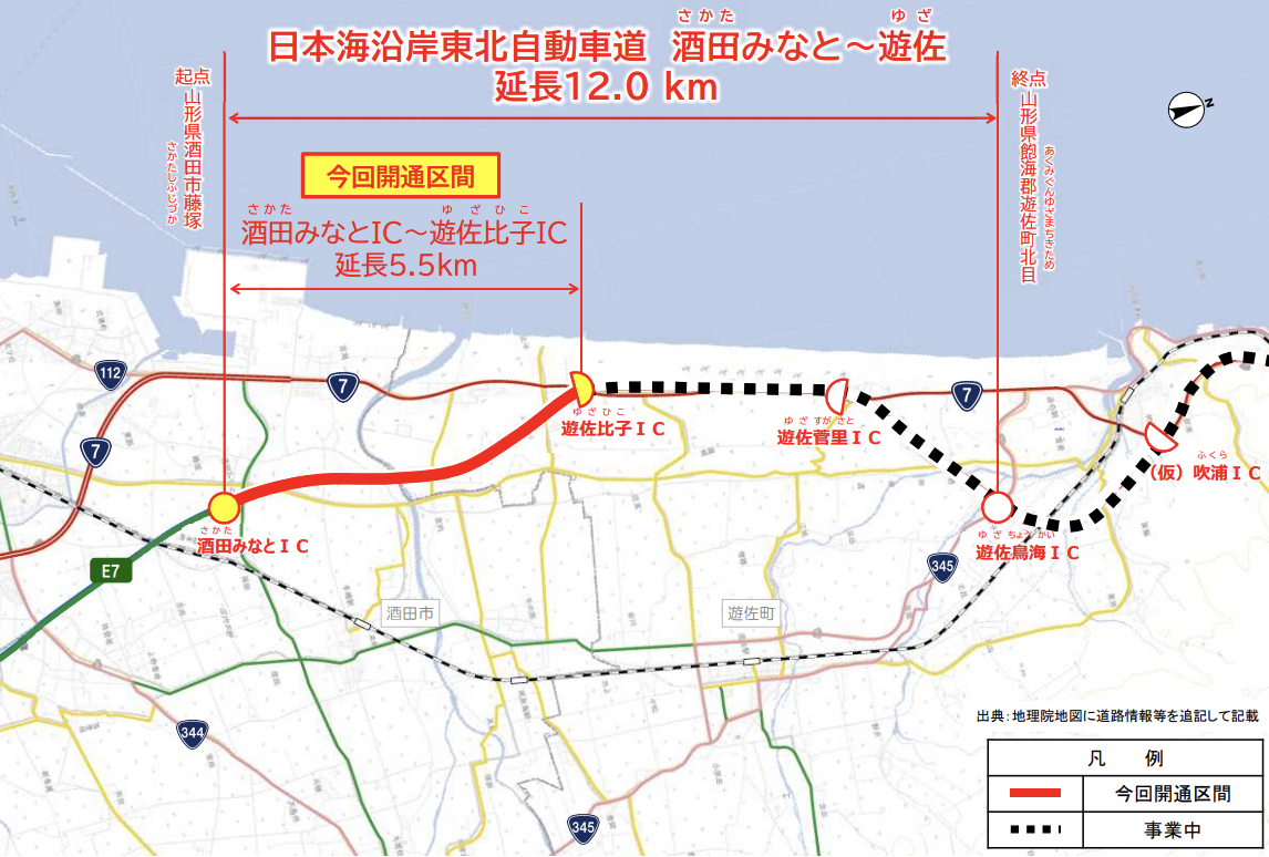 f:id:zakiyamatakashi:20201029212911p:plain