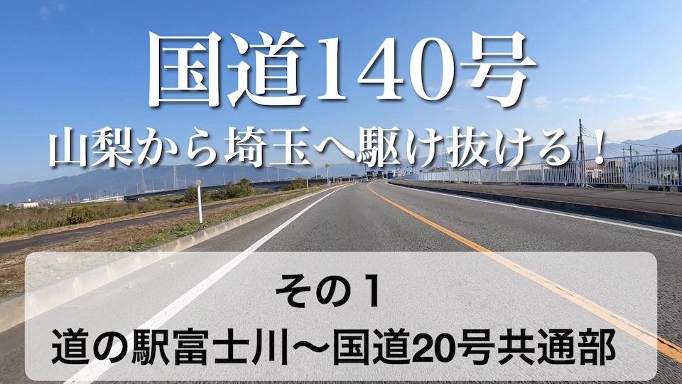 f:id:zakiyamatakashi:20201120090430j:plain