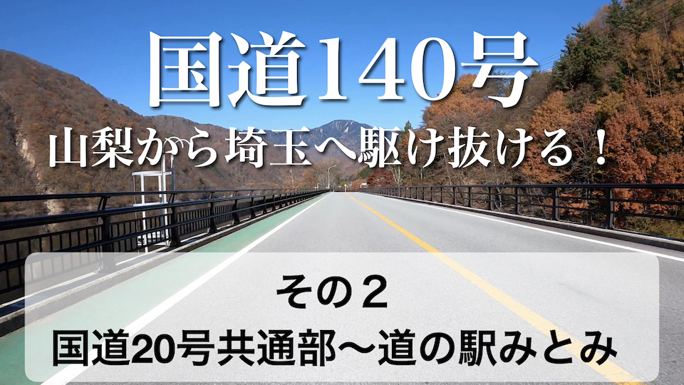 f:id:zakiyamatakashi:20201121081839j:plain