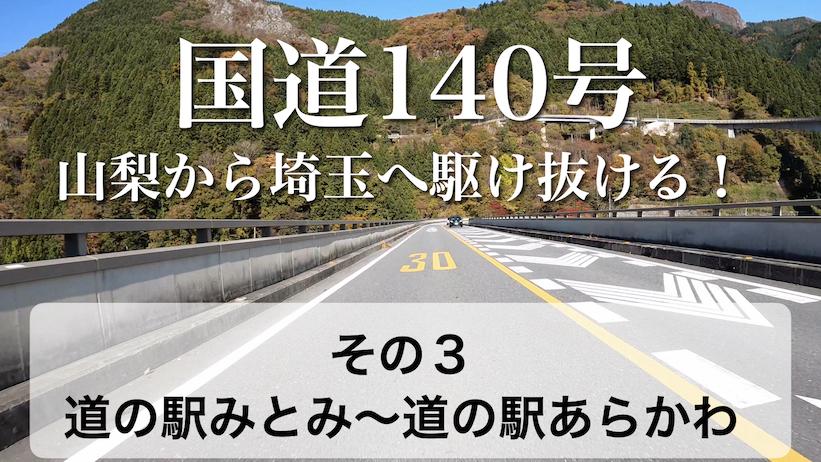 f:id:zakiyamatakashi:20201122074403j:plain