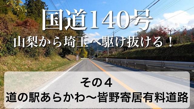 f:id:zakiyamatakashi:20201127120533j:plain