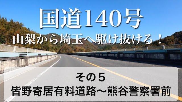 f:id:zakiyamatakashi:20201128082405j:plain