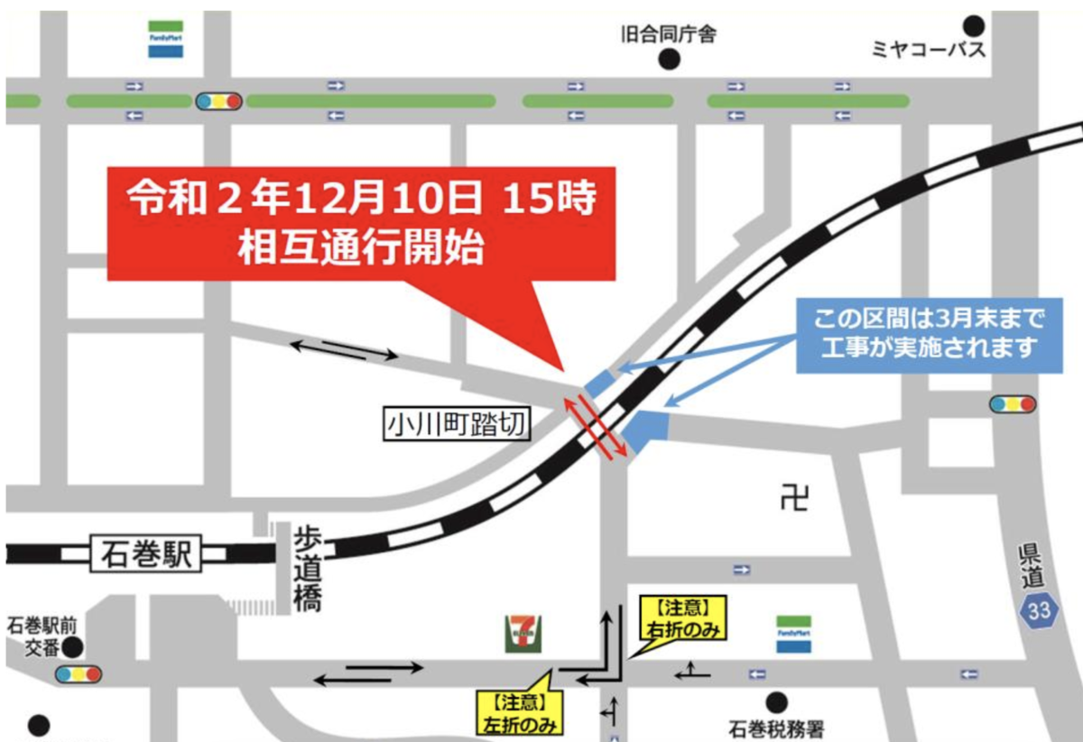 f:id:zakiyamatakashi:20201204215115p:plain