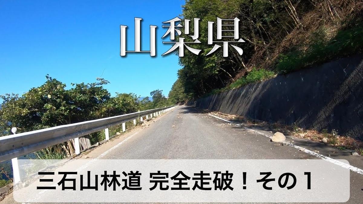 f:id:zakiyamatakashi:20201211200256j:plain