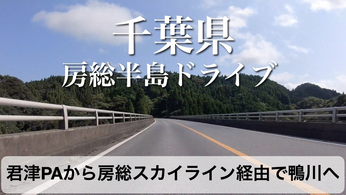 f:id:zakiyamatakashi:20201219172245j:plain