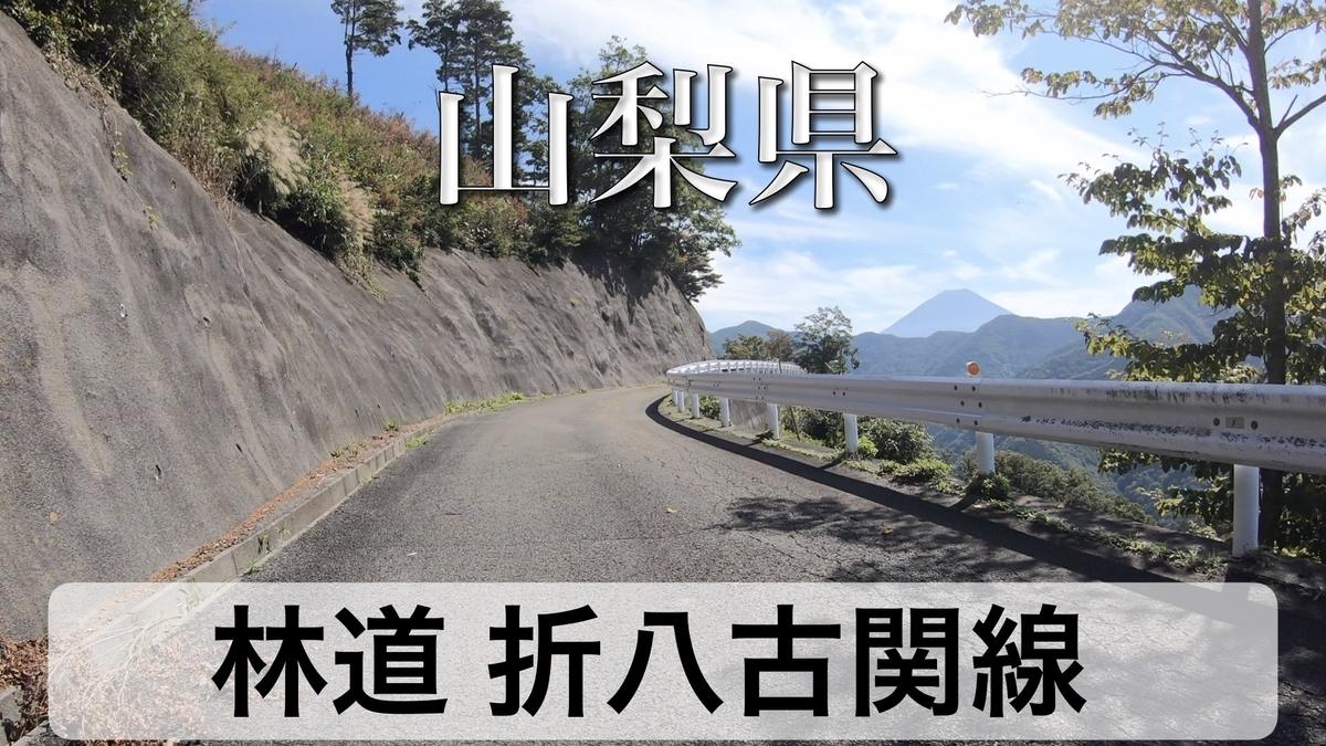 f:id:zakiyamatakashi:20201219172858j:plain