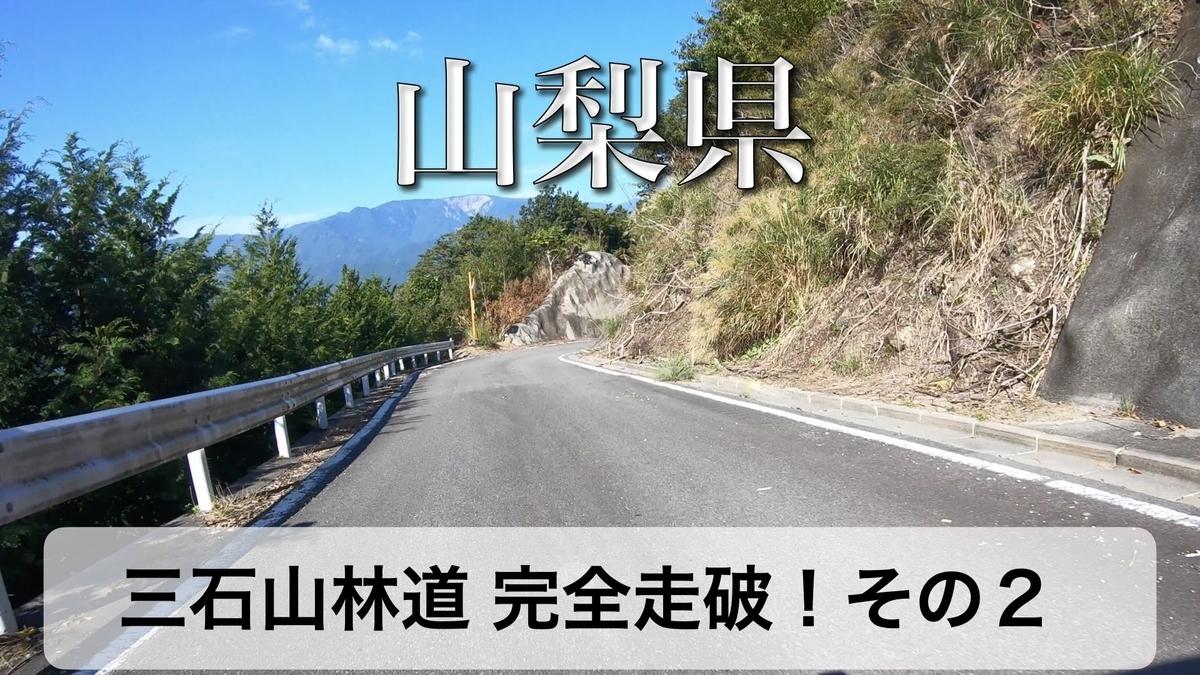 f:id:zakiyamatakashi:20201219174355j:plain