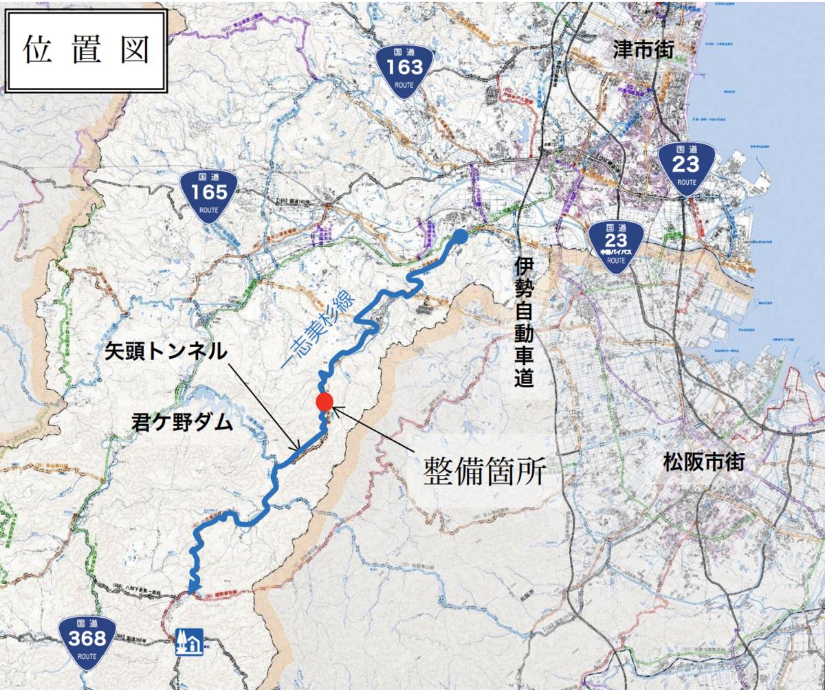 f:id:zakiyamatakashi:20201223203210p:plain