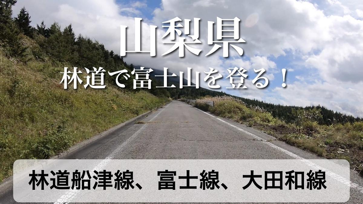 f:id:zakiyamatakashi:20201225204005j:plain