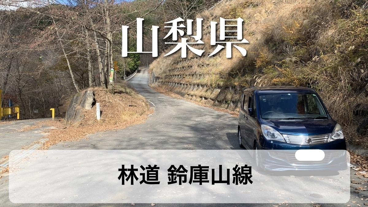 f:id:zakiyamatakashi:20201226154140j:plain