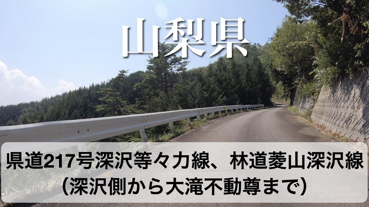 f:id:zakiyamatakashi:20201230221501j:plain