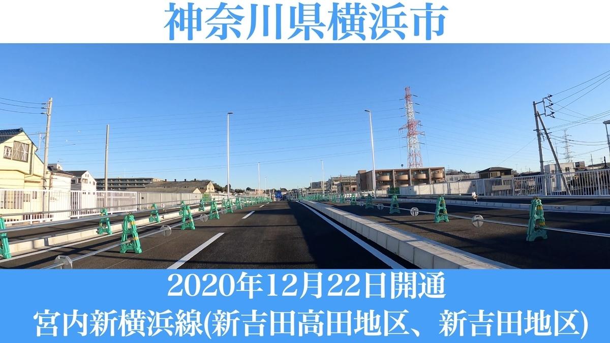 f:id:zakiyamatakashi:20201231222257j:plain