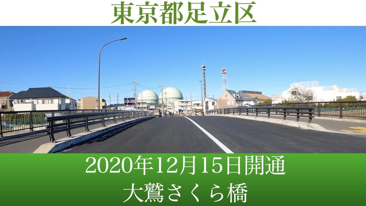 f:id:zakiyamatakashi:20201231224743j:plain