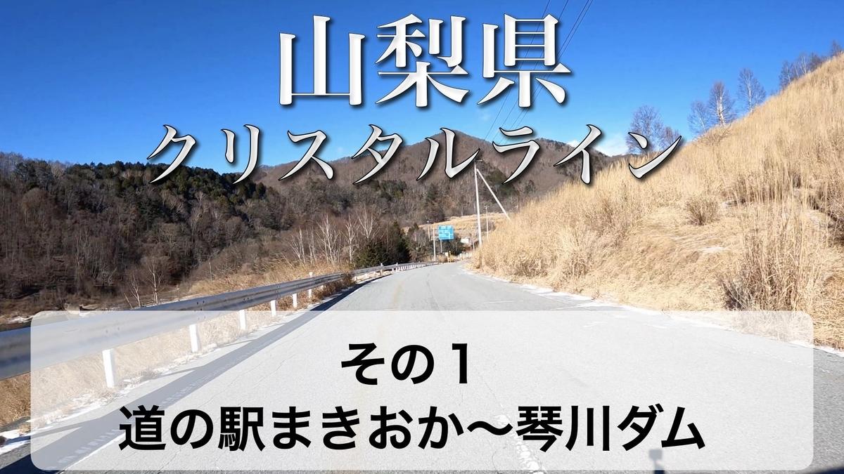 f:id:zakiyamatakashi:20210108193137j:plain