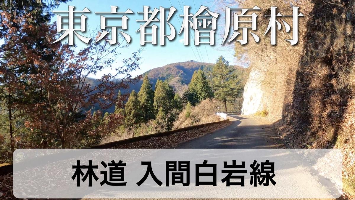 f:id:zakiyamatakashi:20210109182507j:plain