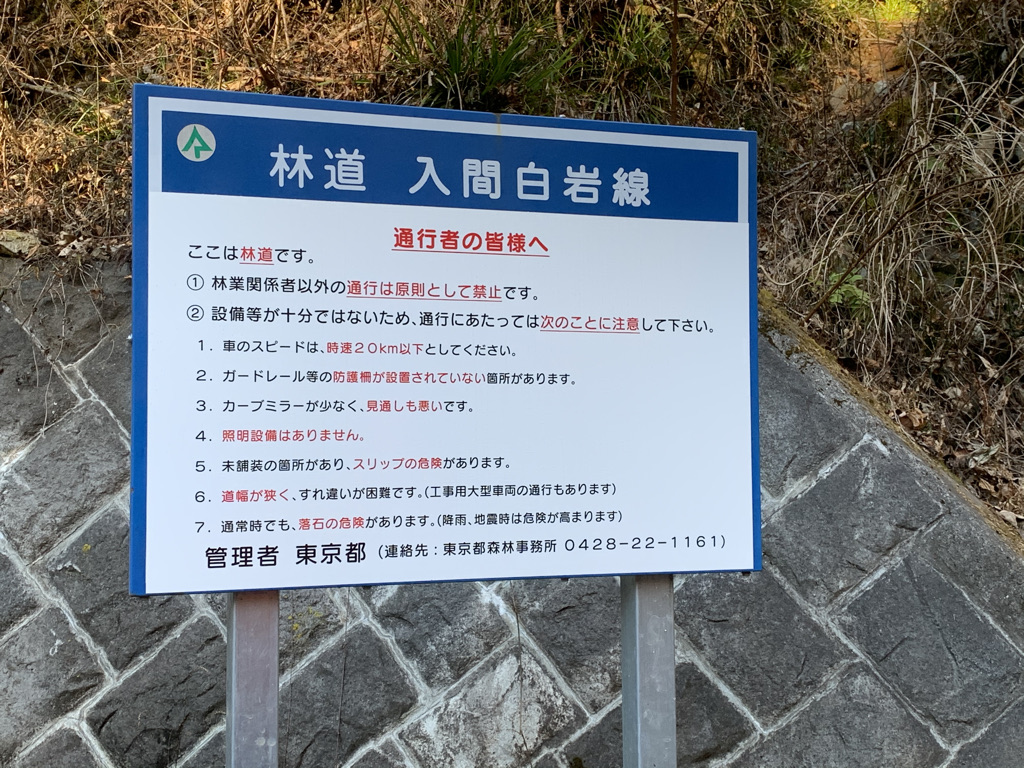 f:id:zakiyamatakashi:20210109183245j:plain