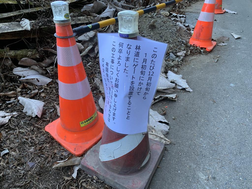 f:id:zakiyamatakashi:20210109183641j:plain