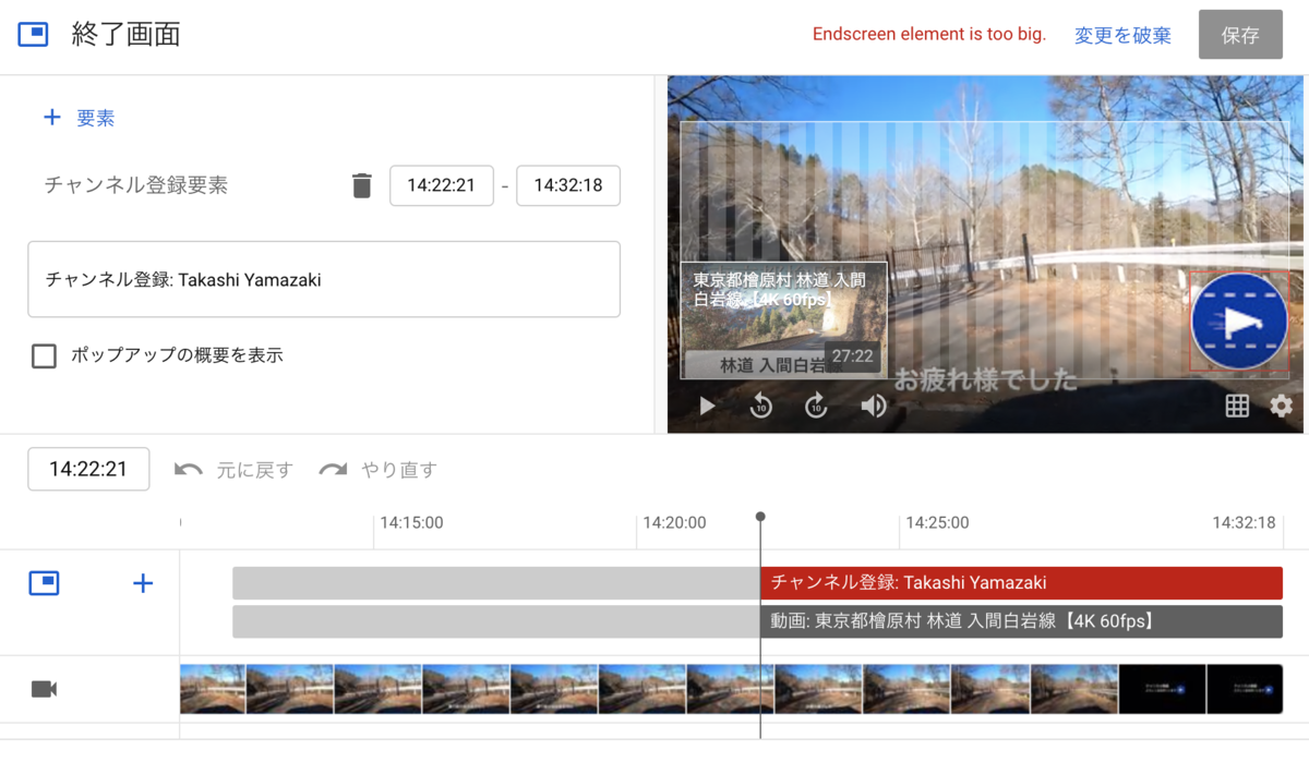 f:id:zakiyamatakashi:20210115210200p:plain