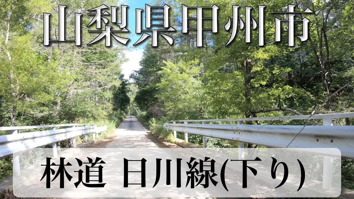 f:id:zakiyamatakashi:20210121204234j:plain