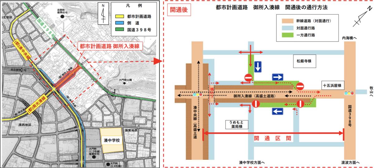 f:id:zakiyamatakashi:20210122232630p:plain