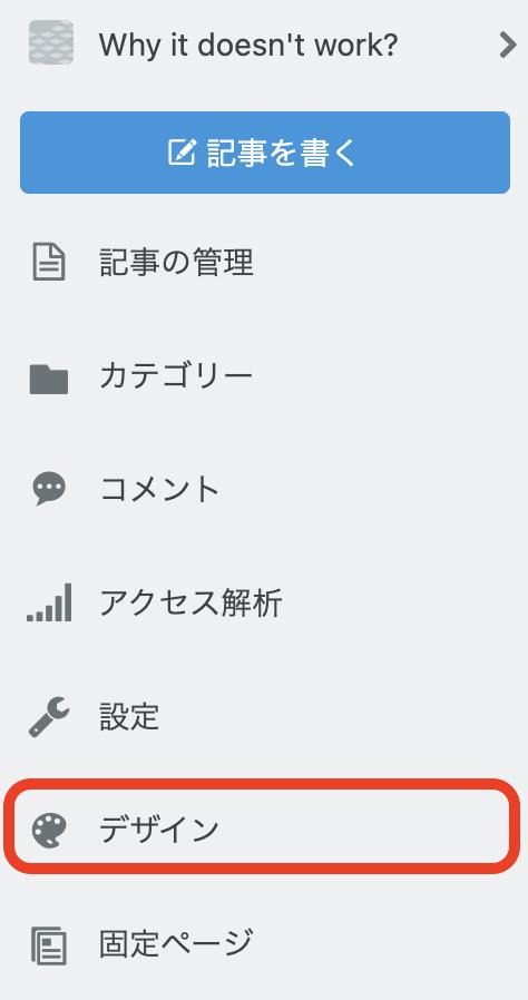 f:id:zakiyamatakashi:20210123154424p:plain:h300