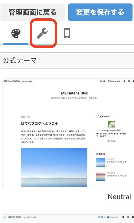f:id:zakiyamatakashi:20210123155101p:plain:h300