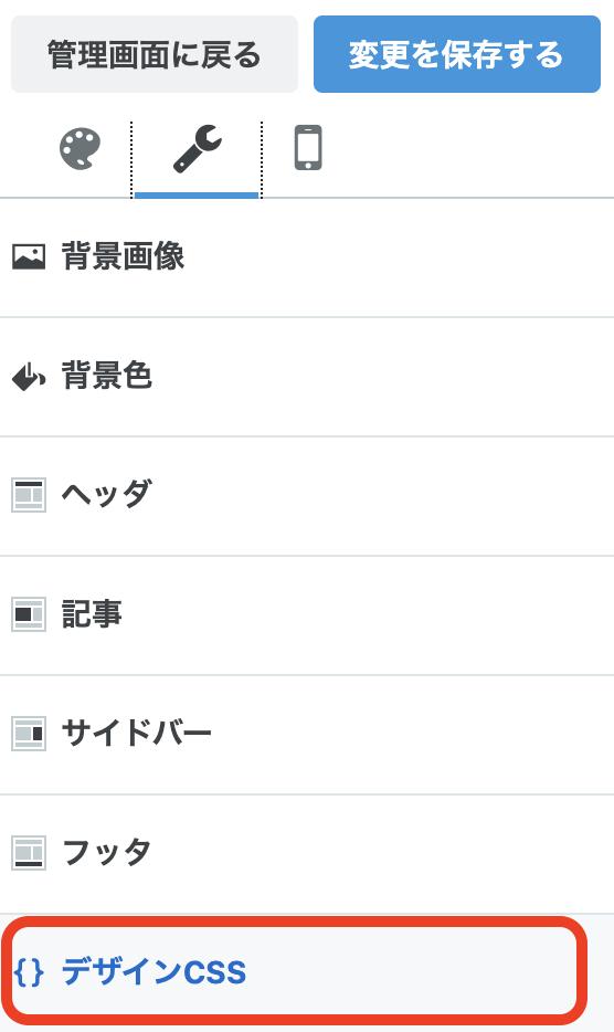 f:id:zakiyamatakashi:20210123155422p:plain:h300